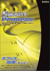 Smart Process-BR